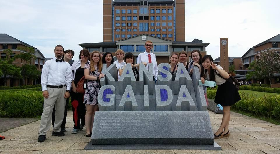 Kansai Gaidai