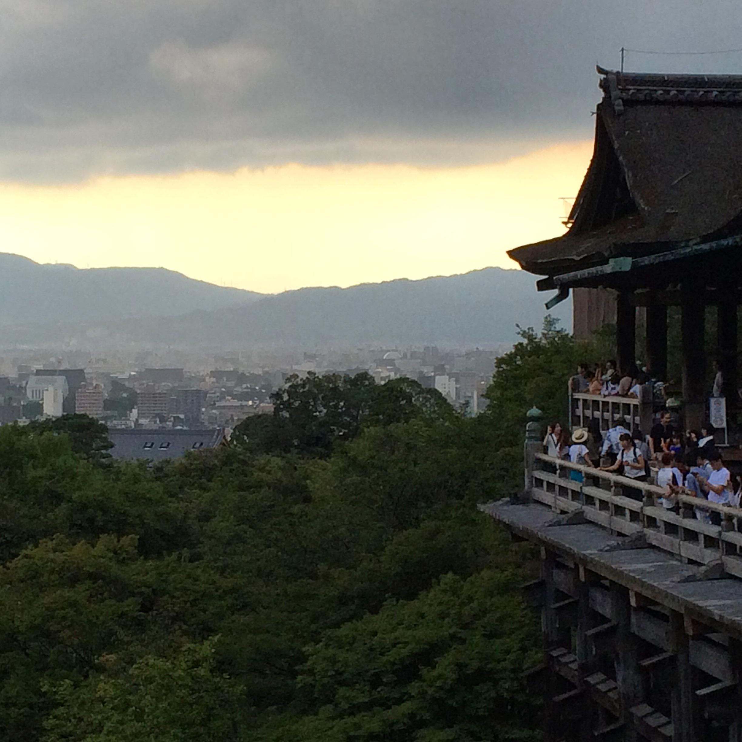 View of Kyoto